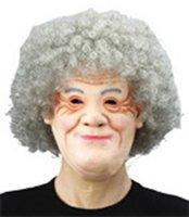 Oma / Sarah masker foam oude vrouw met grijze krulpruik