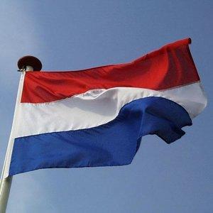 Nederlandse vlag, rood/wit/blauw, 300 x 500 cm passend bij 10  mtr mast